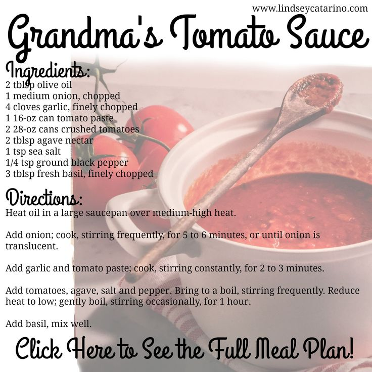 Grandma's Tomato Sauce - from my 21 Day Fix meal plan Read the full plan here: http://lindseycatarino.com/my-21-day-fix-meal-plan