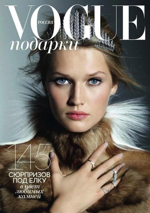 Vogue Russia December 2012 Supplement : Toni Garrn by Karl Lagerfeld