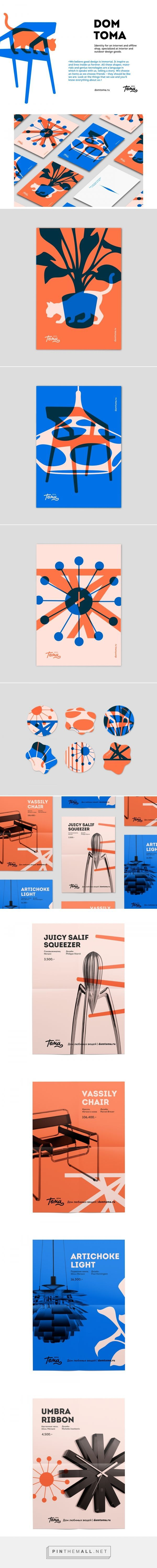 Dom Toma Indoor/Outdoor Products Store Branding by Anton Gorbunov | Fivestar Branding Agency – Design and Branding Agency & Curated Inspiration Gallery