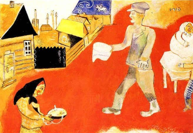 """""""Purim"""", Oil On Canvas by Marc Chagall (1887-1985, Belarus)"""