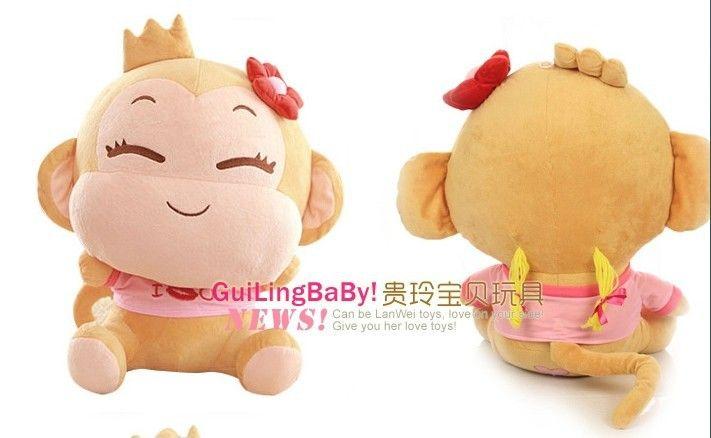 Фаршированные прекрасные обезьяна животных плюшевые игрушки симпатичные счастливые обезьяна игрушки куклы подарок на день рождения девушки розовый обезьяны около 30 см