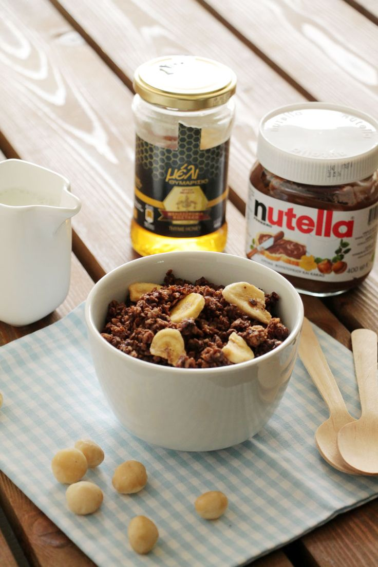 The one with all the tastes | Γκράνολα με μπανάνα και nutella