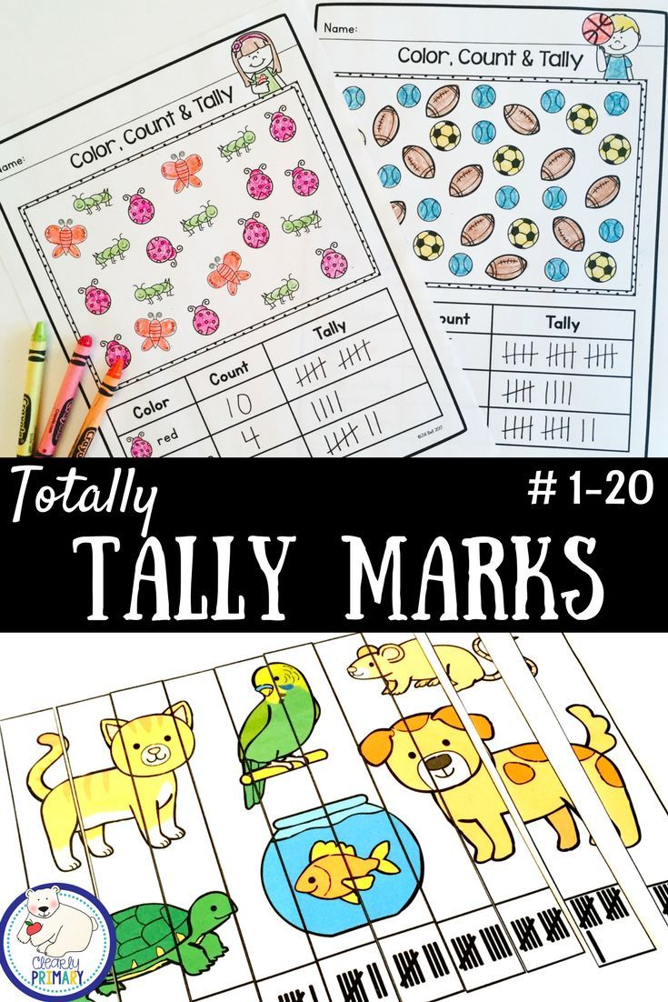 Activities, printables, puzzles and more for teaching tally marks in kindergarten and grade one.