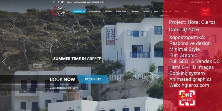 Hotel Glaros Diafani –  Μια έξυπνη ιδέα από την Onesmart Promotion