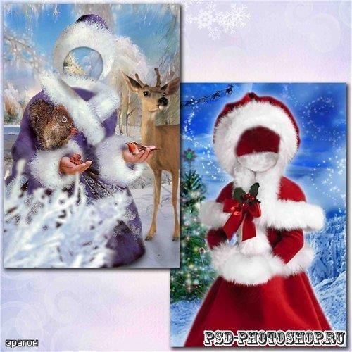 Костюм для фотошоп снегурочка для маленьких девочек