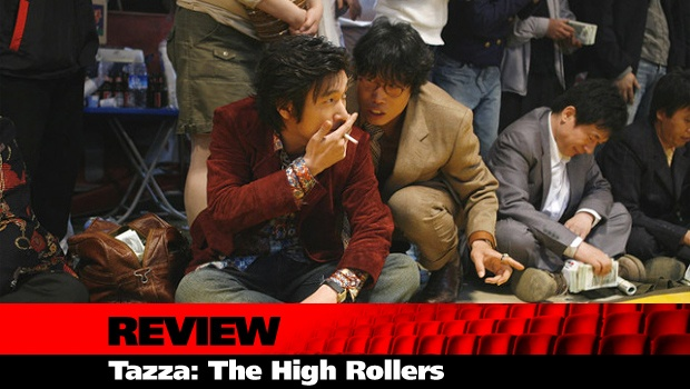 """Review: Flixist's Alec Kubas-Meyer on Tazza: """"There's a lot to like about Tazza: The High Rollers..."""" 78/100"""