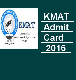 KMAT Admit card 2016,KMAT entrance exam Admit card 2016,KMAT entrance test Admit card 2016,KMAT hall ticket 2016,KMAT call letter 2016,KMAT entrance exam call letter 2016, www.kmatindia.com KMAT Admit Card 2016-We have a good notification for all candidates who is going to appear KMAT Entrance Examination 2016, That news is The Karnataka Private Post Graduate Collages …