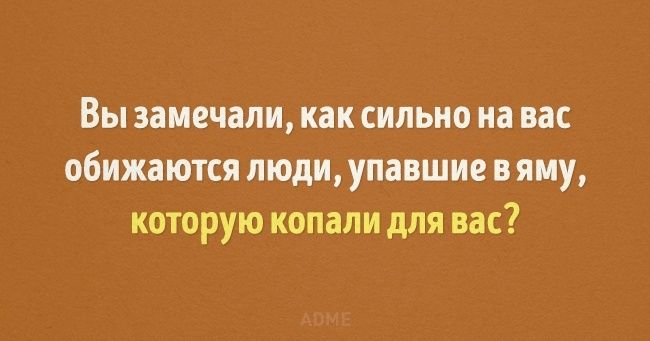 http://www.adme.ru/cards/7-metkih-otkrytok-nedeli-1277215/
