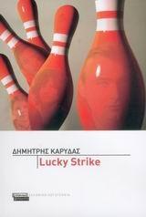 Dimitris Karydas, Lucky Strike
