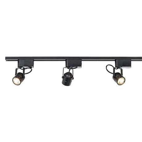 Pro Track® Black 150 Watt 3-Light Low Voltage Track Kit