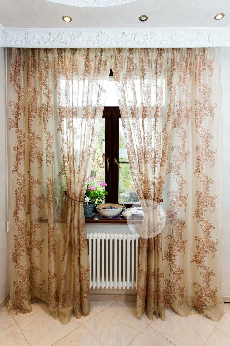 #curtains #pillow #шторы #портьеры #подушки #шторыдлястоловой #столовая #шторыдлякухни #кухня #шторыдлядома #шторыдляквартиры #декорокна #дизайнокна #текстильныйдекор