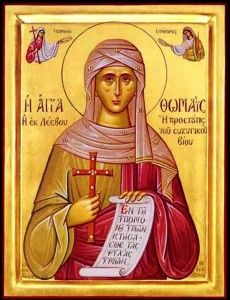 Ironically androgynous rendering. One man + one woman = androgyny. :) Thomais of Lesvos - patron saint of marriage