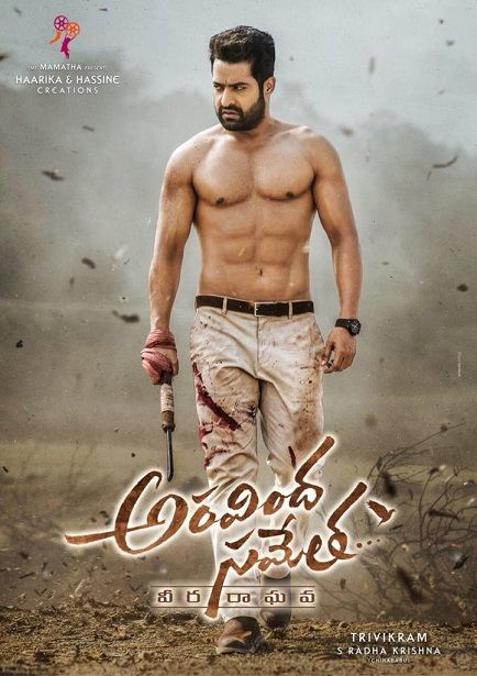 Aravindha Sametha 2018 Download And Watch Letest Telugu Movie