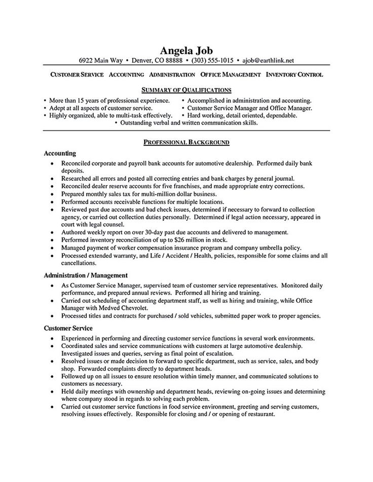 Best 25+ Customer service resume ideas on Pinterest Customer - office manager resume sample