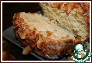 """""""Кокосовый кекс на кефире"""": Стружка кокосовая(сладкая; 1 1/4 стак. в тесто+ 1/4 для присыпки ) — 1 1/2 стак. Масло сливочное(комн. т.) — 170 г Мука(стакан=230г) — 2 стак. Разрыхлитель теста— 1 1/2 ч. л. Соль— 1/2 ч. л. Сахар(стакан=230г) — 1 стак. Ваниль(экстракт ) — 1 ч. л. Яйцо куриное— 3 шт Кефир(1 стак. в тесто + 2 ст.л. в глазурь) Сахарная пудра( в глазурь) — 1 стак."""