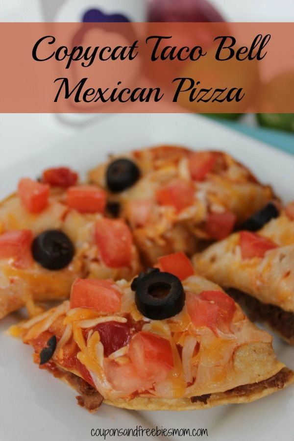 Copycat Taco Bell Mexican Pizza | Coupons and Freebies Mom | One of the best and most popular treats there is now available in your own home with this easy Copycat Taco Bell Mexican Pizza recipe.  This is perfect for a fun night in with the kids, or a unique birthday party treat!  Your kids will surely love it when they come home to find you've made one of their favorite treats! | #copycatrecipe #tacobell #mexican #mexicanpizz