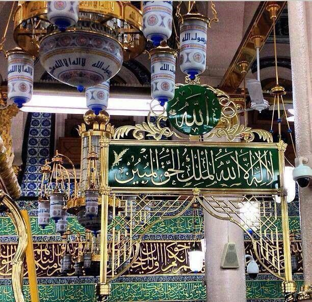 Inside masjid e nabwi  in medina