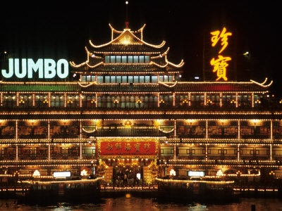 Jumbo floating restaurant in Aberdeen. Such a funny night! The guys used their chopsticks as walrus teeth...had to have been there....