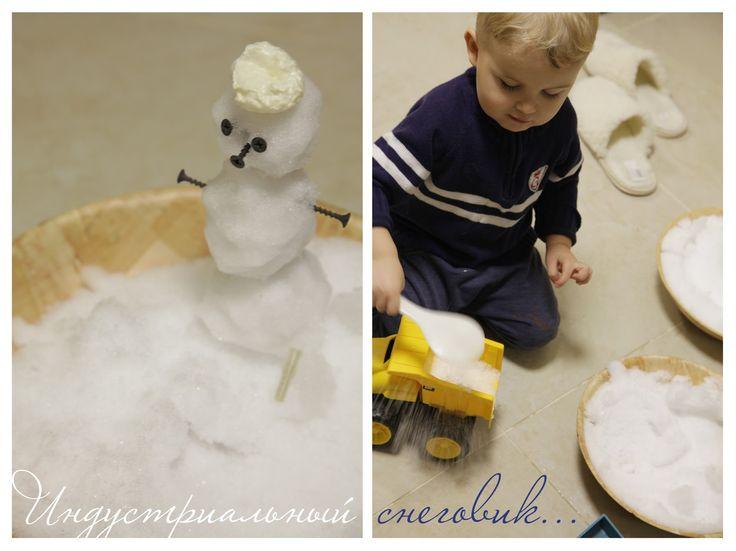 Toys+things: Домашний снег