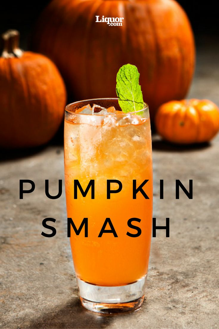 Pumpkin Punch With Cinnamon Infused Rum Recipe Dishmaps