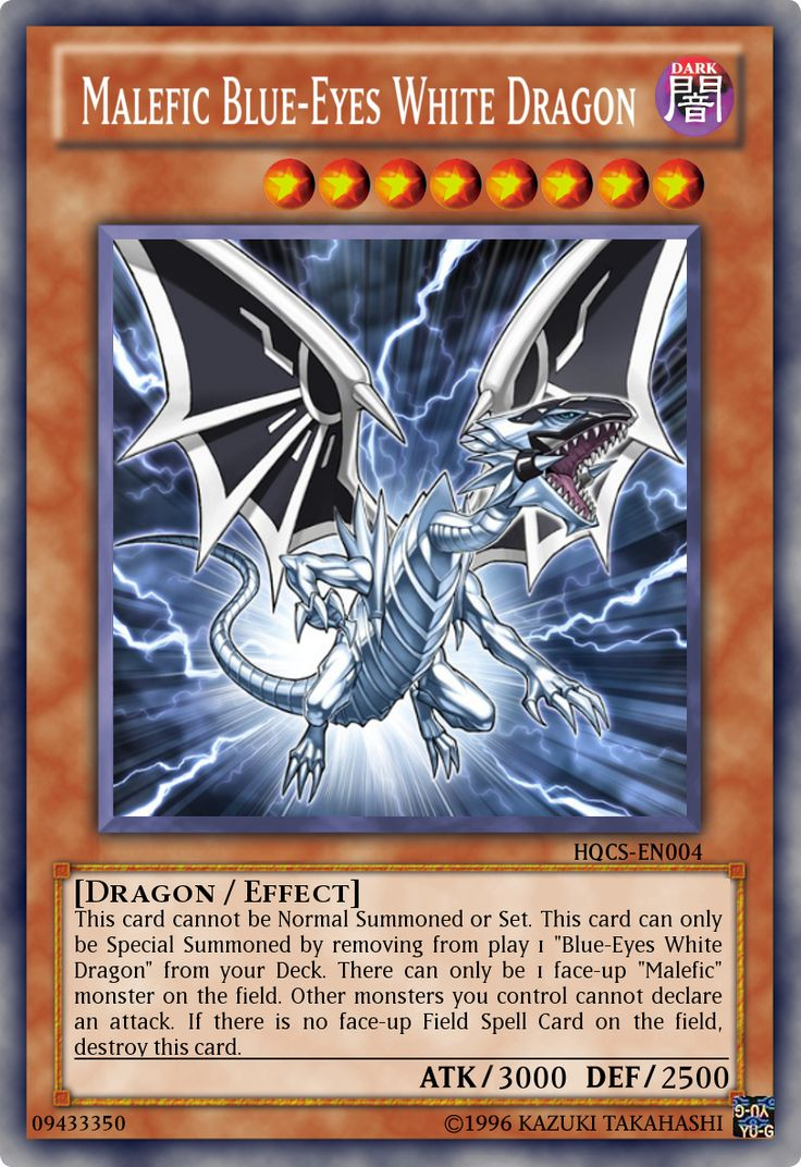 149 best yu gi oh blue eyes white dragon monster cards images on