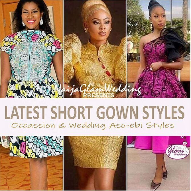 Latest Nigerian English Short Gown Styles For Wedding Guests 2020 Naijaglamwedding Short Gowns Ankara Short Gown Styles Nigerian Style Dresses