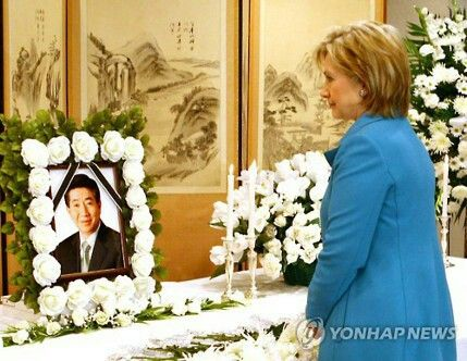 Hillary Clinton condoled with his unexpected death.
