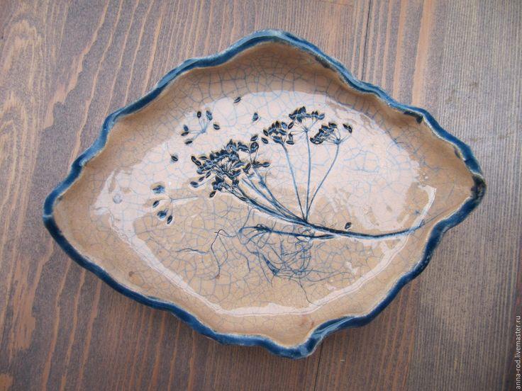 Купить Посуда - коричневый, тарелка, керамика ручной работы, Керамика, керамическая посуда, пиала из глины