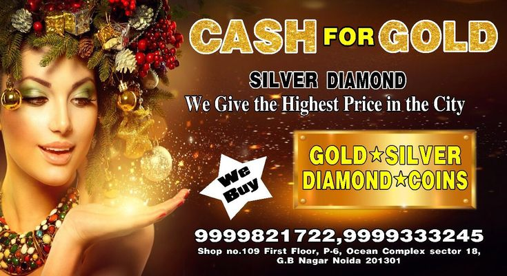 We Buy Gold, Silver And Diamond Old And Broken Jewellery Call Now At +91-9999821722 ,+91-9999333245 http://secondhandgoldjewellerybuyer.com/ gold buyers cash for gold money for gold best place to sell gold gold buyers near me gold buyer in delhi gold buyer in delhi ncr gold buyer in noida gold buyers in ghaziabad gold buyers in gurgaon gold buyers in faridabad gold buyers in greater noida  scrap gold buyers  gold buyer  gold jewellery buyer  gold chain buyer  used gold buyer  diamond buyer…