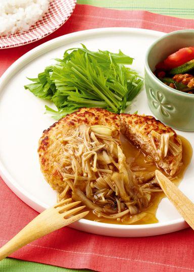 きのこのしょうが風味豆腐ハンバーグ のレシピ・作り方 │ABCクッキングスタジオのレシピ | 料理教室・スクールならABCクッキングスタジオ