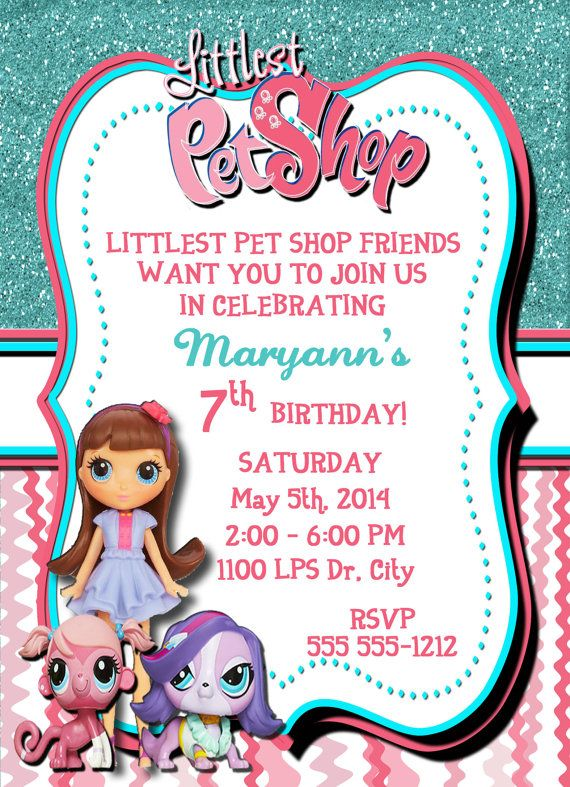 Birthday Invitation Card Littlest Pet Shop LPS 5x7 2 Sided By SYLKASCREATIVEGIFTS