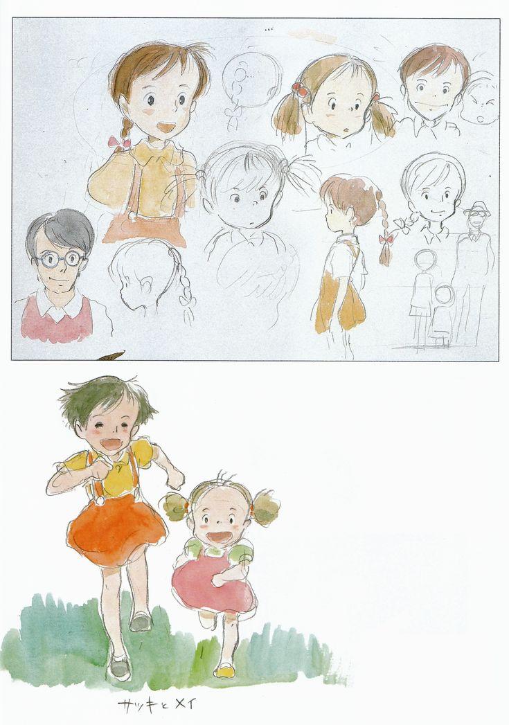 My Neighbor Totoro   Hayao Miyazaki   Studio Ghibli / Kusakabe Satsuki and Kusakabe Mei