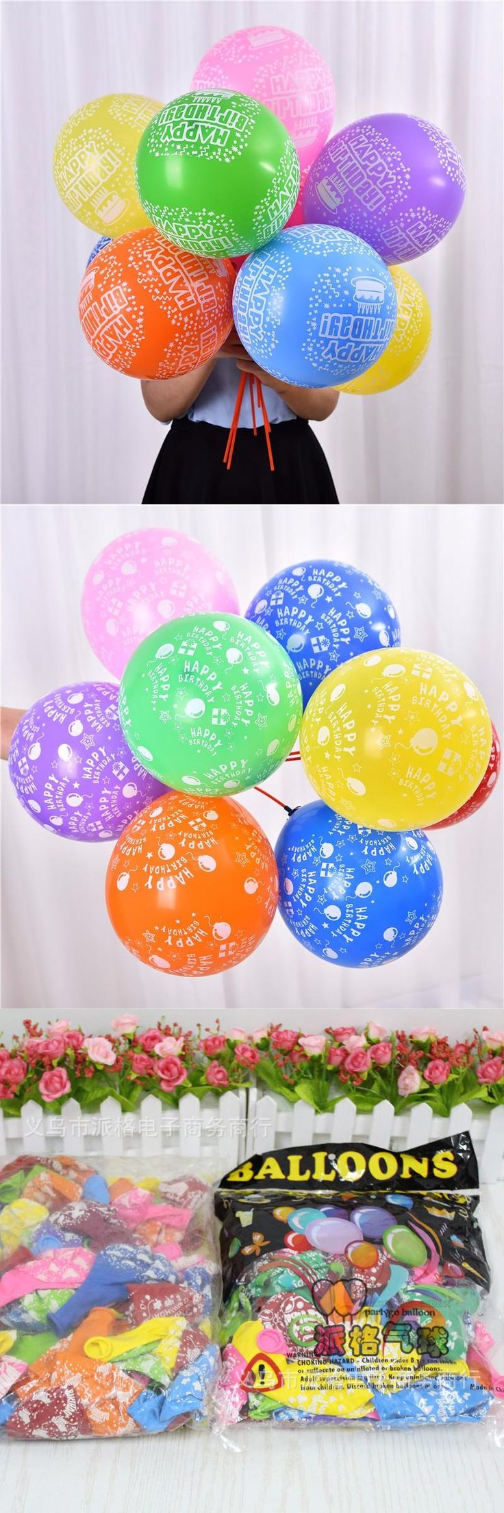 [Visit to Buy] 10pcs/lot 12inch Colorful Happy Birthday Cake Printing Round Balloons Latex Ballons Balls Globos Kid Gift Toy #Advertisement
