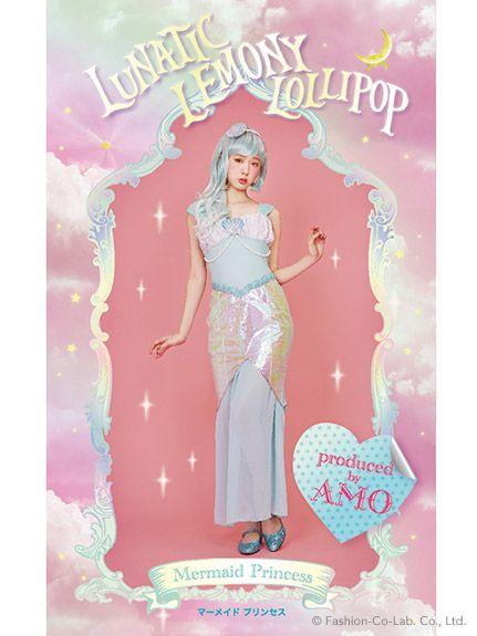 Lunatic Lemony Lollipop(ルナティックレモニーロリポップ)通販 |LLL Mermaid  Princess