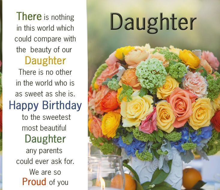 birthday quotes daughter