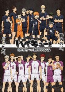 Watch Haikyuu!!: Karasuno Koukou VS Shiratorizawa Gakuen Koukou full episodes