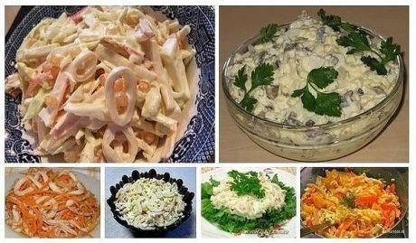 6 простых и вкусных салатов с кальмарами!               Кальмары просты в приготовлении, а главное низкокалорийны!  1. Салат из кальмаров 500 г кальмаров 1 луковица 1 банка консервированного горошка майонез 4 яйца соль, молотый перец укроп Лук нареза…
