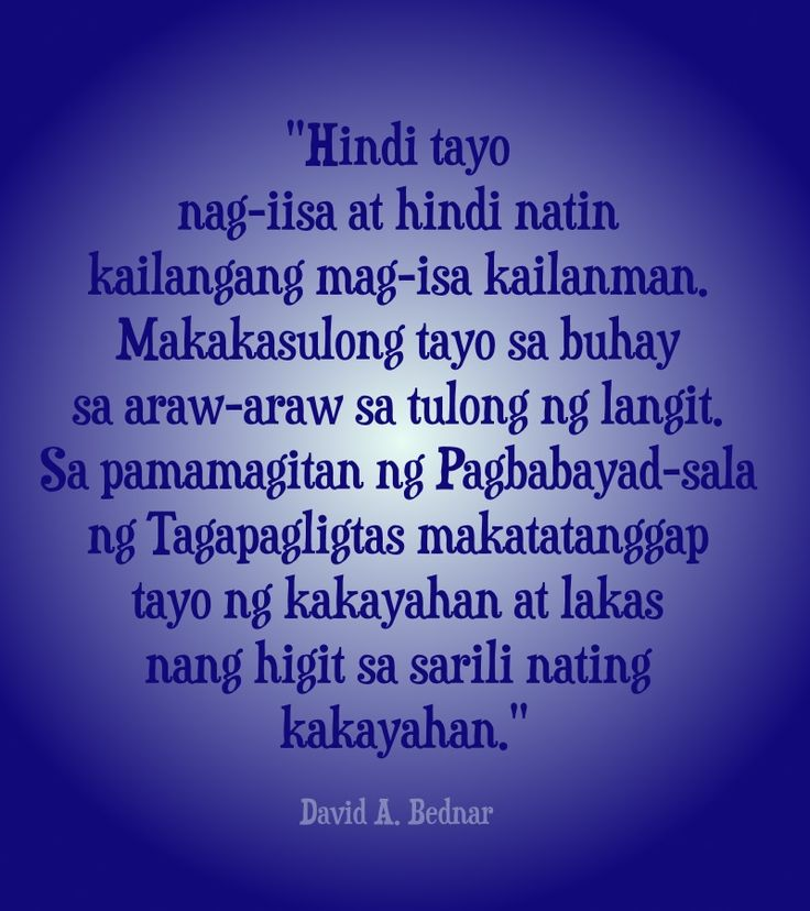17 best images about inspirational tagalog quotes on