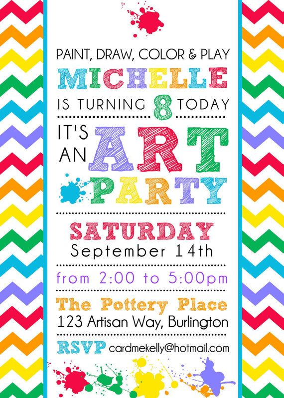 printable colorful rainbow art paint party birthday invitation