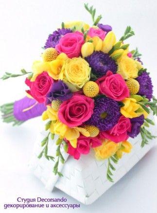 Желто фиолетовый букет невесты