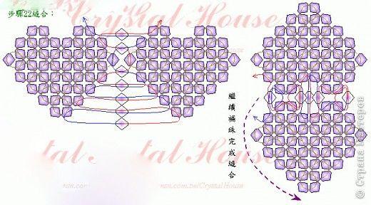 Поздравление Валентинов день Бисероплетение Сердца из бусин Бусинки Ленты Проволока фото 5