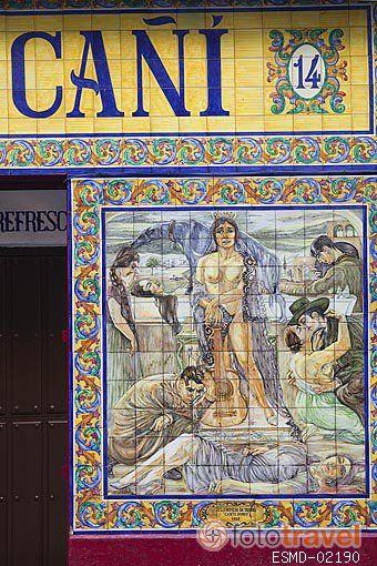 Azulejos en la fachada del Bar España Cañi. Plaza del Angel. Zona de Huertas. Madrid capital