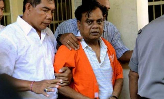 Four Arrested After Plot to Kill #Gangster #ChhotaRajan Foiled
