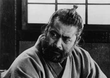 Red Beard  --Akahige  1965 Japanese film directed by Akira Kurosawa about the relationship between a town doctor and his new trainee.  Kurosawa's last screen collaboration with actor Toshiro Mifune