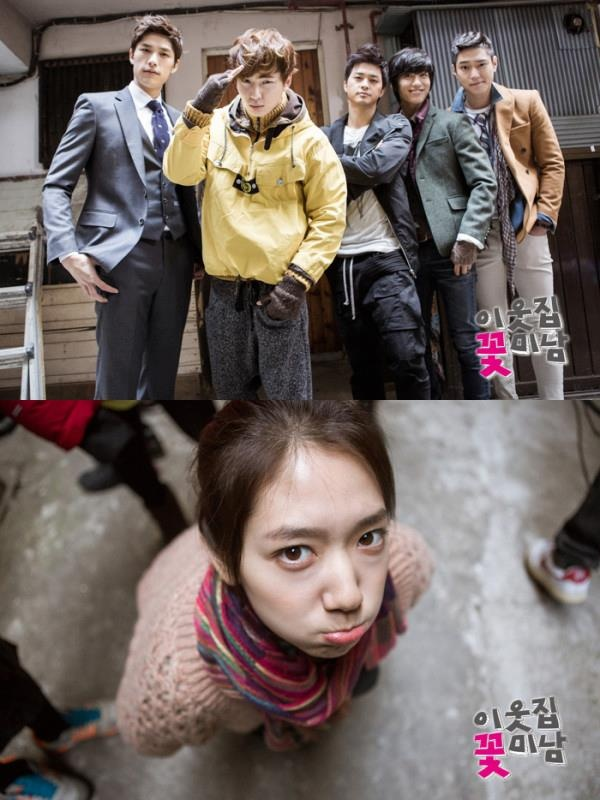 Flower boy next door.Great Korean TV show. very funny, but a little dramatic. But I love it!