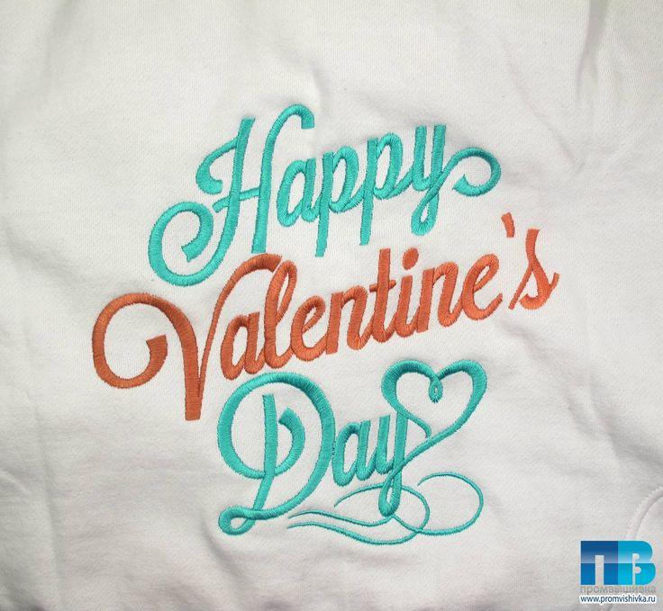 Вышивка на толстовке ко Дню Святого Валентина