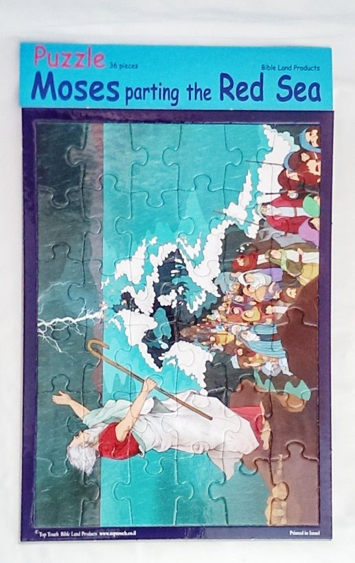 Moses Parting the Red Sea Puzzle for kids | Yardenit.com 36 pieces beautiful puzzle of Moses parting the Red Sea.  A great way for you to enjoy an evening with your kids and tell the story of Moses saving his people from King Pharo's army.