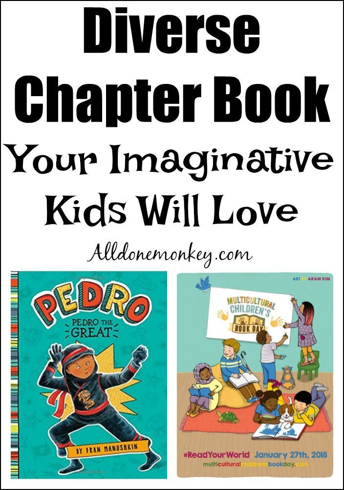 Looking for a great book to engage your imaginative young reader? Here is a wonderful diverse chapter book that is perfect for kids ages 6-8.