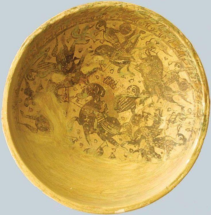 Plate with Battle Scene. Fatimid-Zirid. 10th-11th centuries