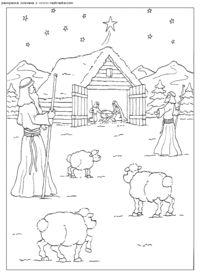 Рождественские раскраски для детей